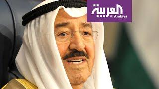 شاهد.. ماذا قال أمير الكويت لـ جابر المبارك بعد اعتذاره؟