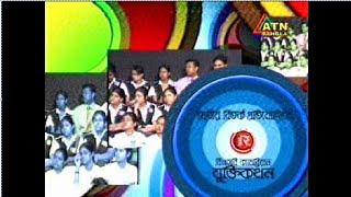 ssnic vs spsc atn bangla national debate 2008