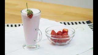 MilkShake Tarifi - Semen Öner - Yemek Tarifleri