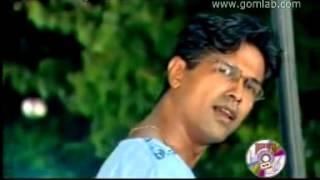 Bangla song 2014 By Asif-Amake Tumi Mone Rakhoni Upload y Md Manik