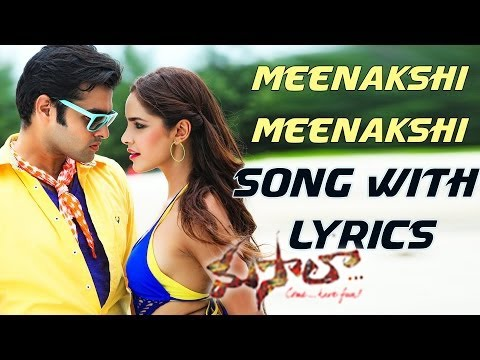 Meenakshi Meenakshi Song With Lyrics - Masala Movie Songs - Venkatesh, Ram, Anjali, Shazahn Padamsee