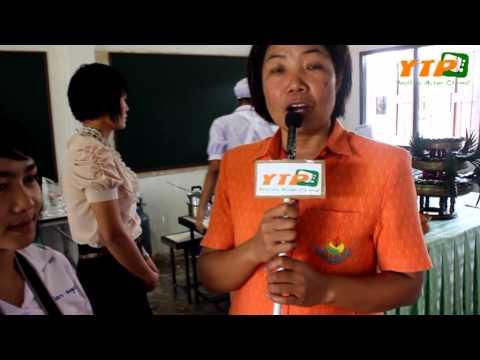 ยูงทอง Action Channel  ตอน แข่งขันทักษะวิชาการ ระดับ ม ปลาย