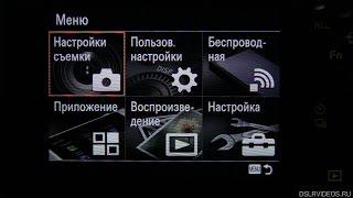 Параметри Sony a7s для відеозйомки