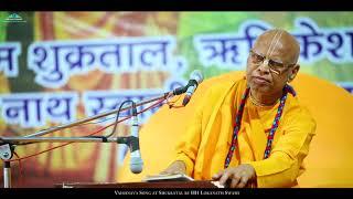 || Vaishnava Song || Sundar Bala Saci Dulala || BY HH Lokanath Swami ||
