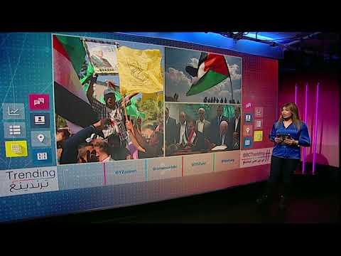 بي بي سي ترندينغ:  #المصالحة_الفلسطينية يسيطرعلى اهتمام مستخدمي مواقع التواصل الاجتماعي  - 18:21-2017 / 10 / 12