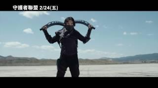 【守護者聯盟】Guardians 精彩片段-可汗 2/24(五) 重裝上陣