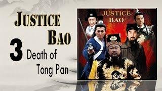 【包青天】Justice Bao 中英文电影03-通判劫 Death of Tong Pan Eng Sub
