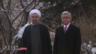 Իրանի նախագահի դիմավորումը Զվարթնոցում և նախագահի նստավայրում