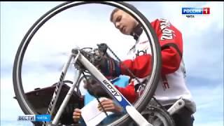 Первенство Сибирского федерального округа по велоспорту стартовало в Чите.