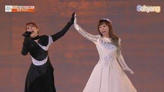 소향(Sohyang) & 조수미(Jo Su mi) - Here As One(평창, 이곳에 하나로) @평창패럴림픽 개회식
