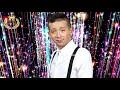 Download Ádám Krisztián és Zsoltika -  La Kamav 2017 (COVER) MP3 song and Music Video