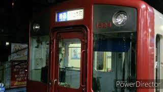 近鉄1620系VG24編成大阪上本町行き普通 走行音