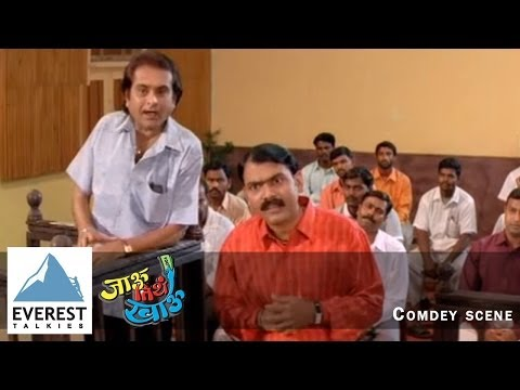 Makarand Tries To Prove Himself - Movie Scene | Jau Tithe Khau - Marathi Movie