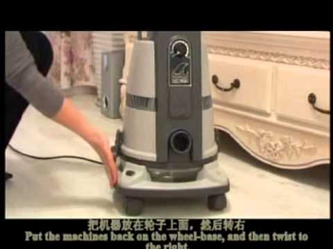 Delphin Vacuum Cleaner - How to Use Delphin