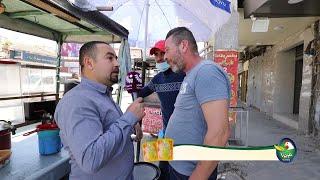 برنامج الصفقة مع شركة دواجن فلسطين (عزيزا) 5 رمضان