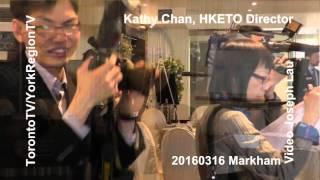 陳納思,香港經貿處,處長, Kathy Chan, HKETO, Director, 20160316