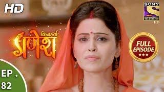 Vighnaharta Ganesh - Ep 82 - Full Episode - 15th December, 2017