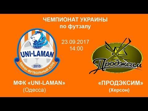 23/09/2017 UNI-LAMAN-PRODEXSIM