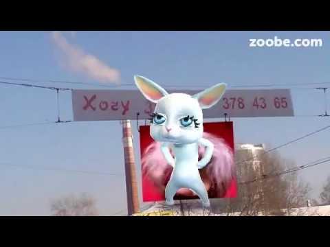 Зайка ZOOBE 'Замуж хочу!' - Поиск видео на компьютер, мобильный, android, ios