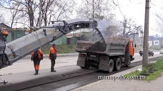 Ремонт дороги в Мариуполе - 20.04.2018