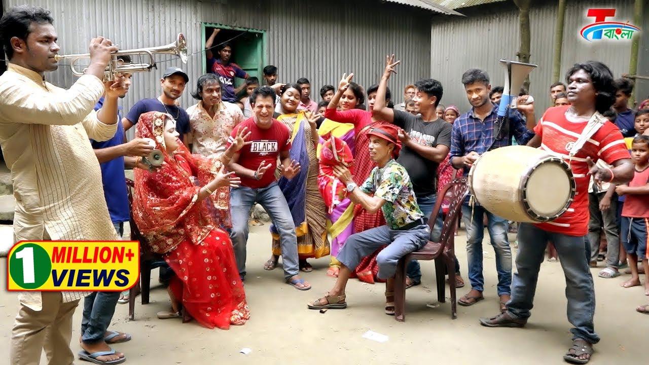 নতুন বউয়ের বালিশ খেলার প্রতিযোগিতা | তারছেঁরা ভাদাইমার অস্থির হাসির কৌতুক । Tarchera Vadaima 2020 |