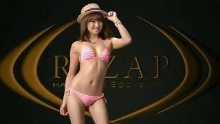 2014年6月 完全個室プライベートジム 「RIZAP(ライザップ)」TVCF 30秒...