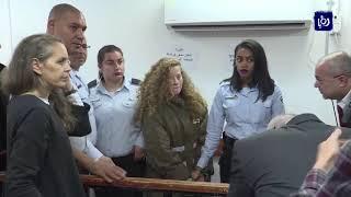 محكمة الاحتلال تمدد اعتقال عهد التميمي للمرة الخامسة - (17-1-2018)