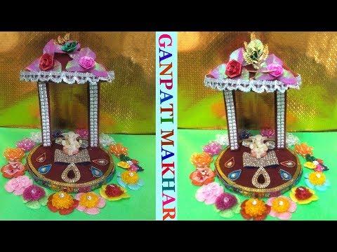 ganpati makhar decoration ideas at home|ganesh chaturthi craft ideas