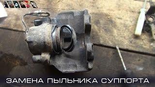 видео Ремонт кнопки ручника фольксваген пассат