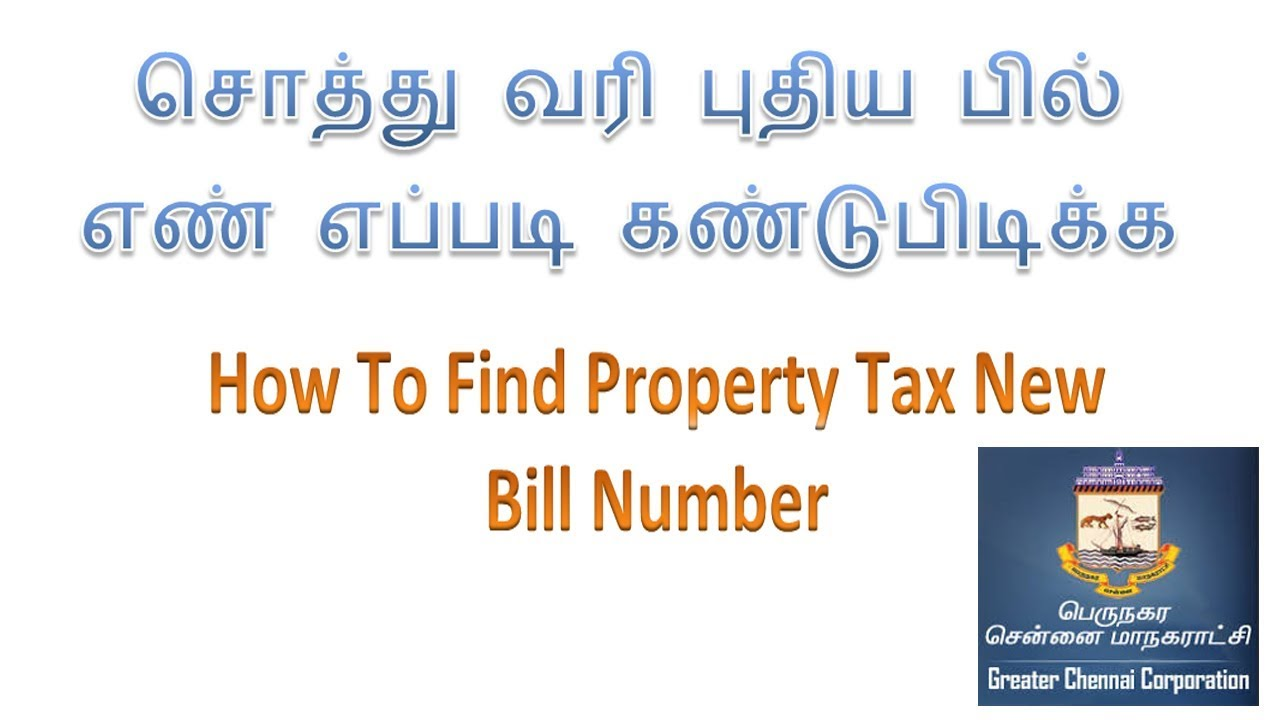 How to find new bill number for property tax online payment how to find new bill number for property tax online payment aiddatafo Gallery