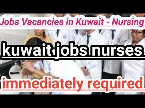 #jobsinkuwait Jobs In Kuwait Jobs Vacancies In Kuwait Nurses   కువైట్ నర్స్ Jobs Vacancies
