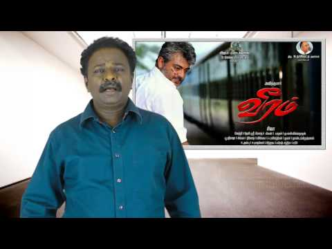 VEERAM Review - Ajith, Santhanam, Tammanah | Tamiltalkies