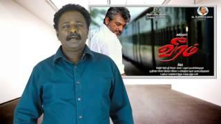 VEERAM Review - Ajith, Santhanam, Tammanah | Tamiltalkies