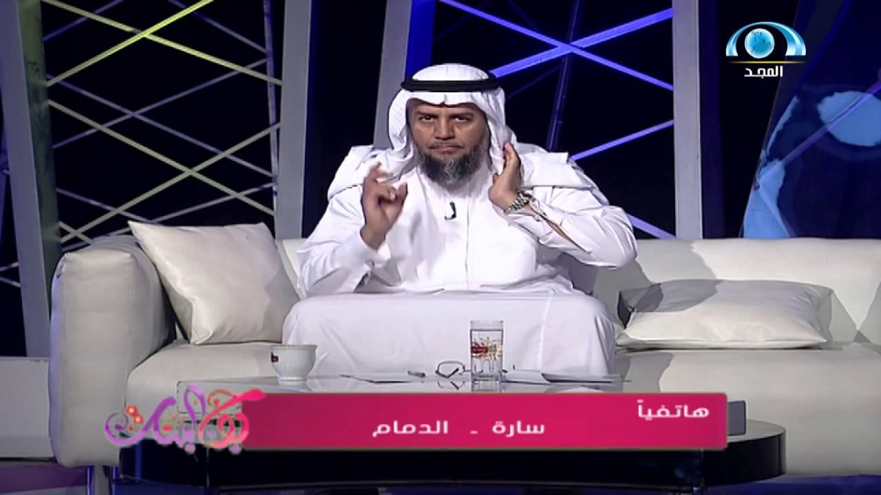 ضياء أنثى | بوح البنات | د.خالد الحليبي