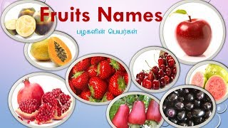 fruits names in Tamil Learn fruits name in Tamil   Fruits names in Tamil and English with pictures