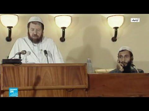 وفاة  الجزائري عباس مدني مؤسس الجبهة الإسلامية للإنقاذ في قطر  - 17:55-2019 / 4 / 24
