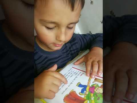 Артур читает