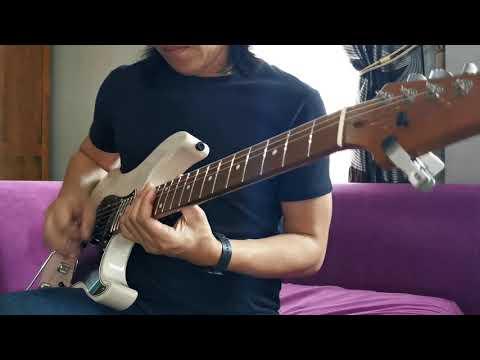 incomodidad en la ingle guitari