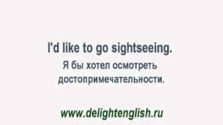 Английский язык для начинающих онлайн бесплатно DL 14