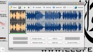 شرح استخدام برنامج Free MP3 Cutter and Editor