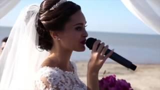 Невеста Солнышко  невероятно красиво поет!