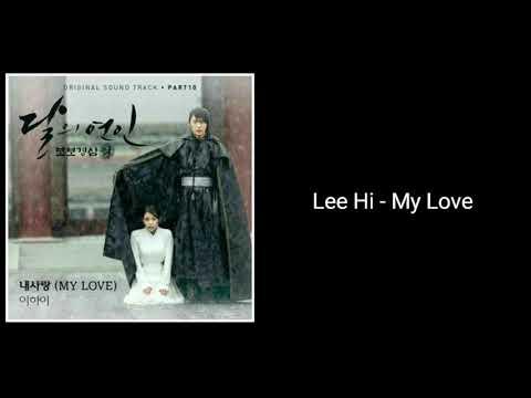 Lee Hi - My Love{Easy Lyrics}