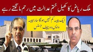 Supreme court Order 4-Oct-2018 Malik Riaz and Bahria Town : Malik Riaz Penalty Bahria Town Karachi