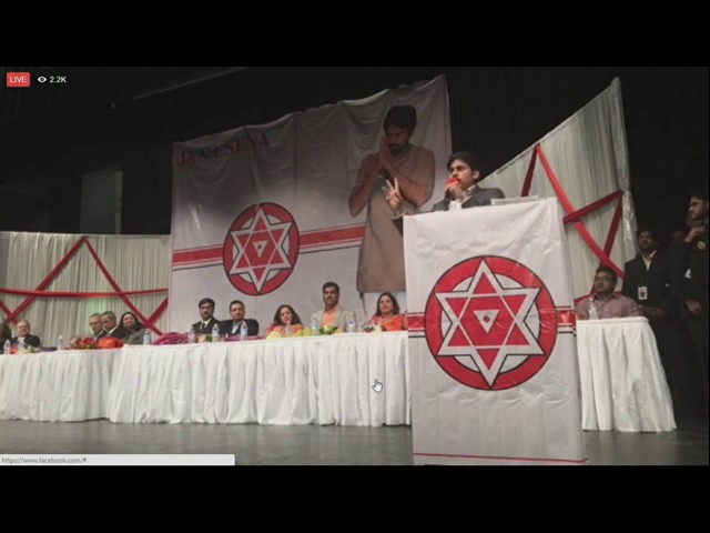 LIVE Event ||  Pawan Kalyan Janasena Party Meeting || NRI fans Hungama in USA || USA