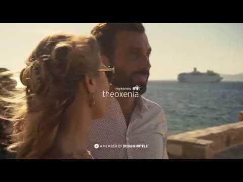 Mykonos Theoxenia - 5 star luxury beach hotel in Mykonos Town