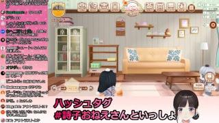 [LIVE] 【ネコ・トモ実況】腐女子ショタコンがオス猫♂たちと強制的にBL【鈴鹿詩子】#7