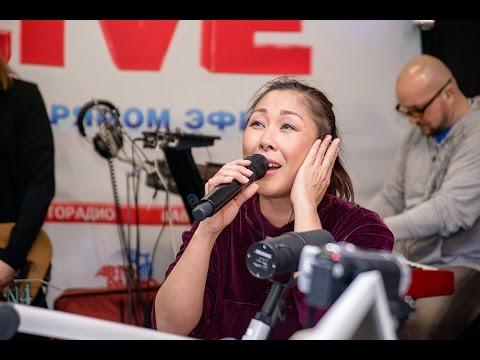 Анита Цой - Береги меня (#LIVE Авторадио)