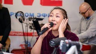 Анита Цой – Береги меня (#LIVE Авторадио)