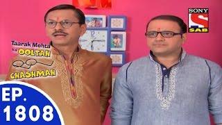 Taarak Mehta Ka Ooltah Chashmah - तारक मेहता - Episode 1808 - 18th November, 2015