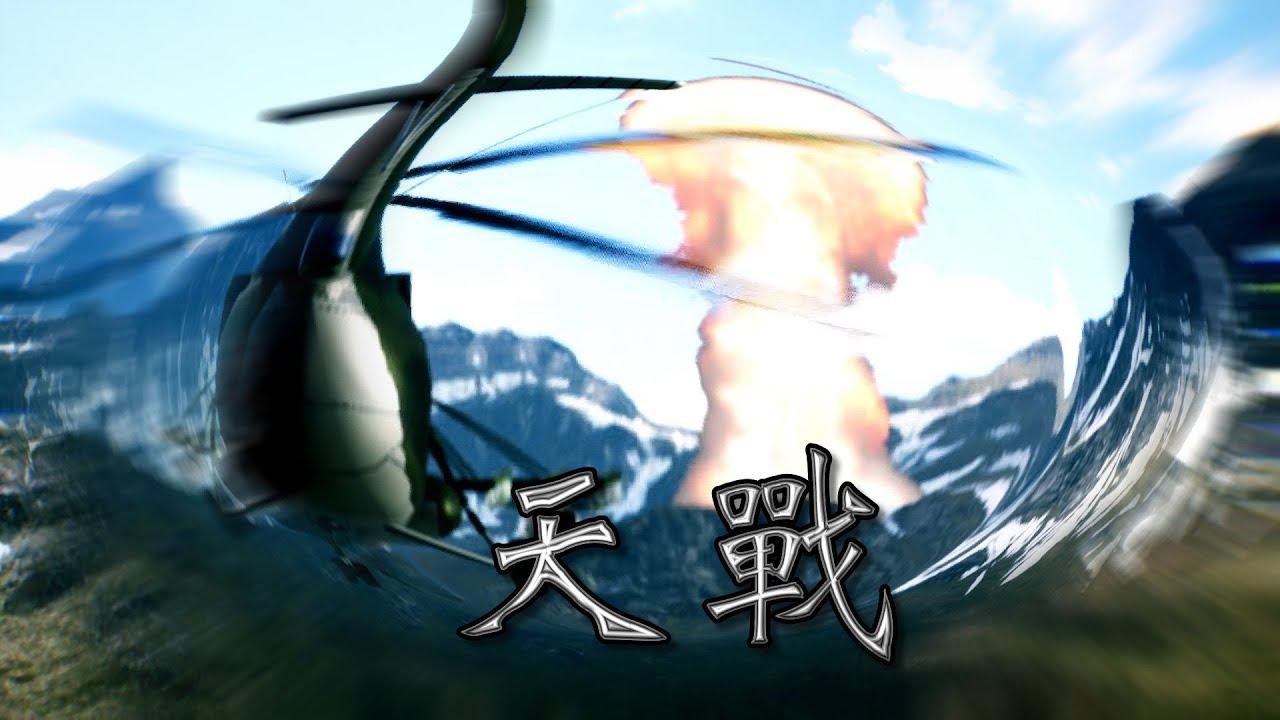 天戰》第227集 : 核爆舊中國 邦聯新革命